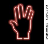 neon sign of the hand with the... | Shutterstock .eps vector #680436145