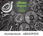 korean food menu restaurant.... | Shutterstock .eps vector #680439505