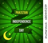 pakistan independence day.... | Shutterstock .eps vector #680445259