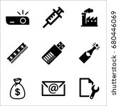 set of 9 miscellaneous icons... | Shutterstock .eps vector #680446069