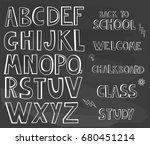 hand drawn chalked alphabet.... | Shutterstock .eps vector #680451214