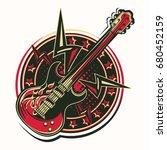 Rock Guitar Emblem