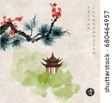pine tree branch and sakura in... | Shutterstock .eps vector #680464957