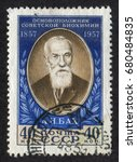 Small photo of Russia - CIRCA 1957: A postage stamp printed in USSR (Soviet Union) shows a portrait of a founder of Soviet biochemistry Alexei Nikolaevich Bach (A. N. Bach), circa 1957