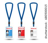 member id card with lanyard set ... | Shutterstock .eps vector #680500015