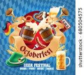 beer party | Shutterstock .eps vector #680504575