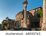 Small photo of Ruins of the Basilica Aemilia at Roman Forum, Rome, Italy