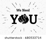 we need you concept vector... | Shutterstock .eps vector #680533714