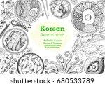 korean food menu restaurant.... | Shutterstock .eps vector #680533789