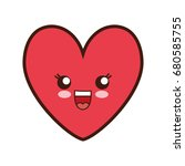 kawai heart icon   Shutterstock .eps vector #680585755