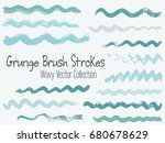wavy stripes vector set  blue... | Shutterstock .eps vector #680678629