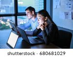 business people with laptop... | Shutterstock . vector #680681029