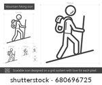 mountain hiking vector line... | Shutterstock .eps vector #680696725