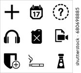 set of 9 miscellaneous icons... | Shutterstock .eps vector #680698885