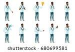 confused african american groom ... | Shutterstock .eps vector #680699581
