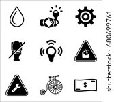 set of 9 miscellaneous icons... | Shutterstock .eps vector #680699761
