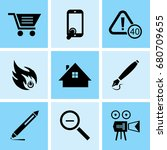 set of 9 mixed icons such as... | Shutterstock .eps vector #680709655