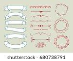 set of decorative design... | Shutterstock .eps vector #680738791
