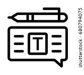 text editor icon | Shutterstock .eps vector #680794075