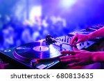 dj at the disco | Shutterstock . vector #680813635