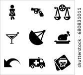set of 9 miscellaneous icons... | Shutterstock .eps vector #680831011