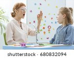 special education teacher... | Shutterstock . vector #680832094