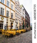 Small photo of HAMBURG, GERMANY - CIRCA MAY 2017: Alfresco restaurant in the city centre, hdr