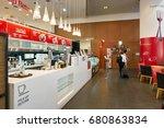 seoul  south korea   circa may  ...   Shutterstock . vector #680863834