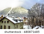 chamonix town in the mont blanc ... | Shutterstock . vector #680871685