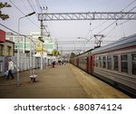moscow  russia   oct 3  2016. a ... | Shutterstock . vector #680874124