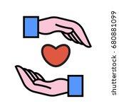 vector hand icon giving heart   Shutterstock .eps vector #680881099