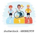 vector cartoon illustration of...   Shutterstock .eps vector #680882959