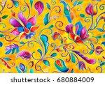 watercolor hand painted...   Shutterstock . vector #680884009
