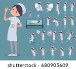set of various poses of flat...   Shutterstock .eps vector #680905609