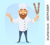 a vector illustration of funny... | Shutterstock .eps vector #680943889