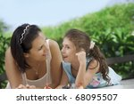 portrait of happy mother with... | Shutterstock . vector #68095507