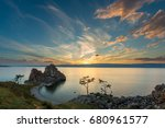 lake baikal  olkhon  cape... | Shutterstock . vector #680961577