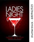 vector party ladies night flyer ... | Shutterstock .eps vector #680962525