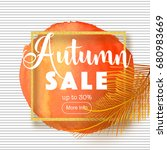 autumn sale flyer  vector... | Shutterstock .eps vector #680983669