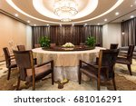 round table in the chinese... | Shutterstock . vector #681016291
