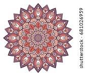 flower mandala. vintage... | Shutterstock .eps vector #681026959