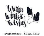 raster copy. christmas winter... | Shutterstock . vector #681034219