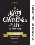 christmas party invitation card ... | Shutterstock . vector #681050851