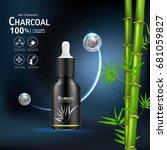 collagen serum and vitamin... | Shutterstock .eps vector #681059827