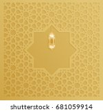 ramadan gold backgrounds vector ... | Shutterstock .eps vector #681059914