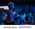moscow 29 january 2015  little... | Shutterstock . vector #681059941