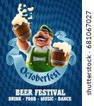 man with beer  | Shutterstock .eps vector #681067027