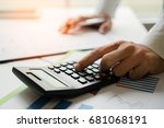 business women work with... | Shutterstock . vector #681068191