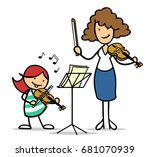cartoon of child in music... | Shutterstock . vector #681070939