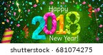 happy new year 2018 greeting... | Shutterstock .eps vector #681074275